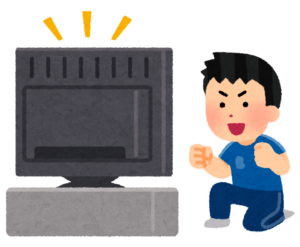 テレビで観戦
